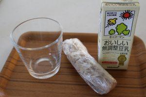 豆乳バナナシェイク