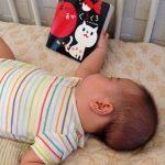 0歳赤ちゃんにおすすめの絵本。娘(4ヶ月)のお気に入り