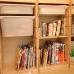 家計見直し 本を買う前に、上手に図書館を利用する。