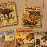 恐竜好きの4歳息子のお気に入り。お正月の遊びにも、プレゼントにもおすすめです。