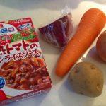 子どもが喜ぶアレルギー対応のハヤシライス「特定原材料7品目不使用 完熟トマトのハヤシライス」