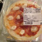tonton(トントン)のマルゲリータ風ピザの素で、卵・乳アレルギーでもピザが食べられる!