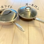 アサヒ軽金属オールライト、オールパン